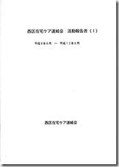report_01