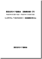 report_04