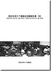 report_07