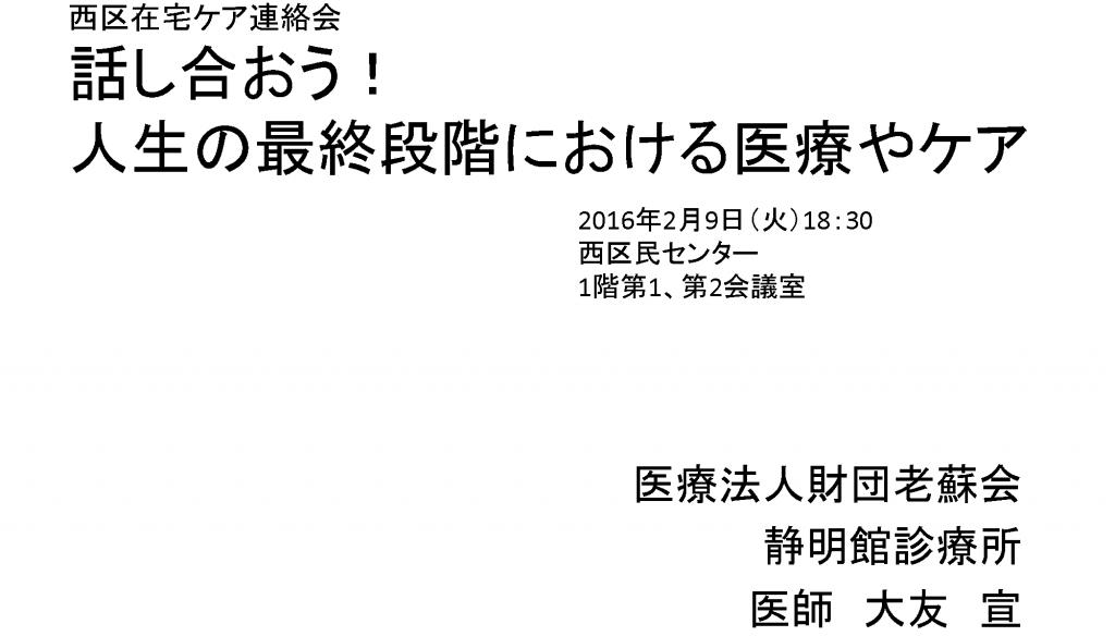 20160209resume